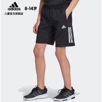 adidas 阿迪达斯 大童夏季训练运动短裤FK9499
