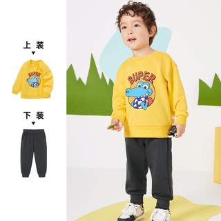 balabala 巴拉巴拉 男童秋装套装儿童装2021宝宝新款长袖小童
