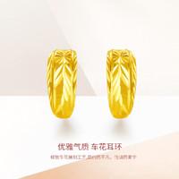 ZLF 周六福 0129-HJES004  女士足金耳环优雅车花耳环