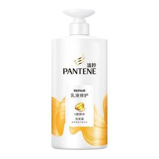 PANTENE 潘婷 乳液洗护套装洗500g*2 护400g送洗230g (洗发水洗发膏)男士女士通用 新旧随机发
