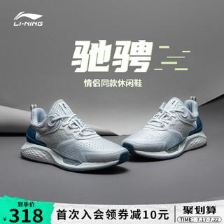 LI-NING 李宁 休闲鞋男鞋旗舰官方2021夏季新款减震鞋子轻便网面透气运动鞋