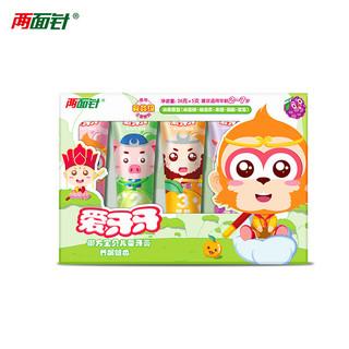 两面针 LMZ)儿童牙膏 超级飞侠彩虹套装 26克x5支水果味 食品级可吞咽
