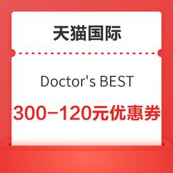 天猫国际doctorsbest海外旗舰店 辅酶胶囊 120粒*2瓶 300-120元优惠券