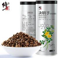 百年修正 决明子茶 350g