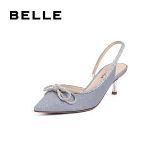 BeLLE 百丽 星辰2021夏商场新款尖头仙女风高跟凉鞋包头女鞋BSCJ3BH1