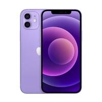 Apple 苹果 iPhone 12 5G智能手机 128GB 紫色
