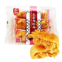 肉松饼 208g/袋+ 豆本豆 豆奶唯甄原味250ml*24盒+ 谷粒谷力 早餐奶250ml