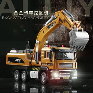嘉业仿真合金车模挖掘机消防车工程车模型 卡车挖掘机/吊臂可活动/回力/声光