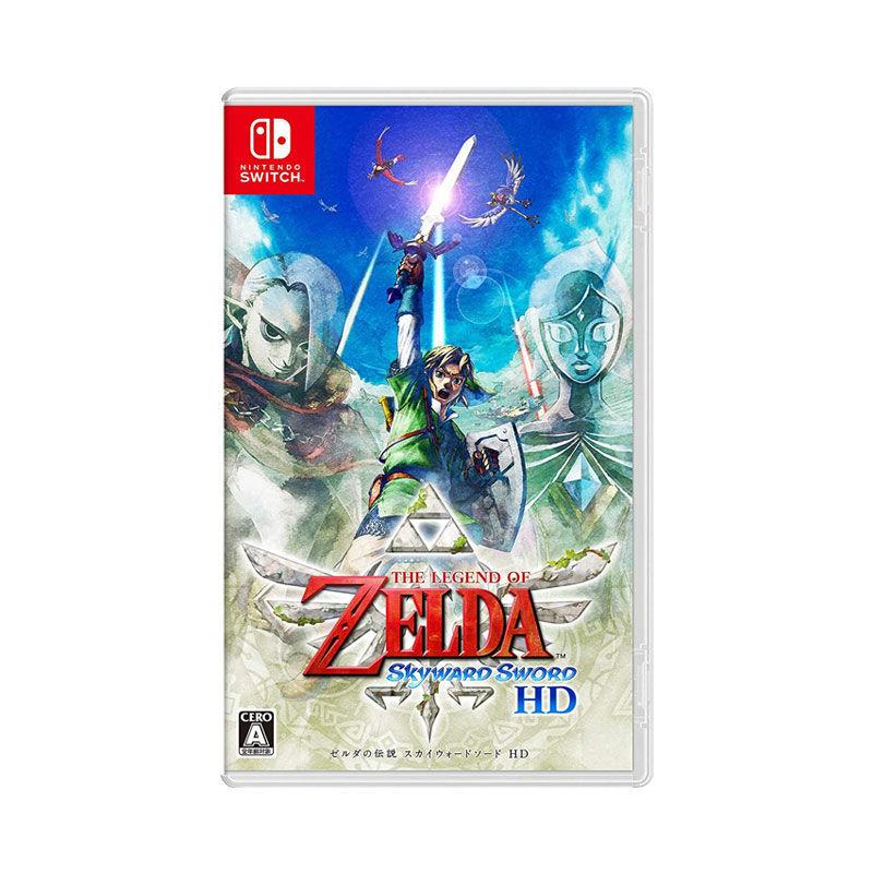Nintendo 任天堂 Switch游戏卡带《塞尔达传说 天空之剑 HD》重置版 中文