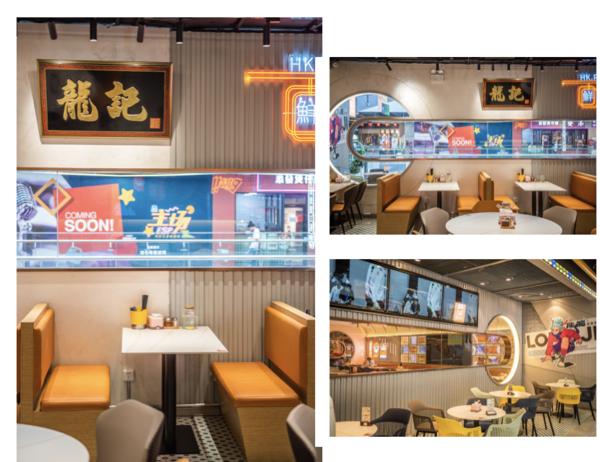 几十年港式老店!上海6店通用!龍记香港茶餐厅门市价228元经典港式2-3人套餐