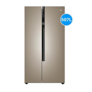 Haier 海尔 高配双变频风冷无霜双开门507升大容量节能家用电冰箱