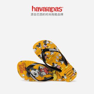 Havaianas 哈瓦那 哈唯纳/Disney哈瓦那人字拖鞋