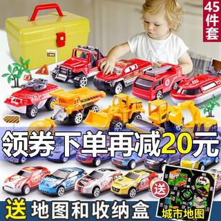 京东PLUS会员 : BEI JESS 贝杰斯 回力合金车45件玩具套装(26车+路标+地图+收纳箱)