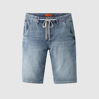 HLA 海澜之家 2021夏季新款男士抽绳系带亲肤舒适牛仔中裤