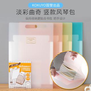KOKUYO 国誉 淡彩曲奇系列竖款式风琴包手提式文件夹学生试卷资料包收纳袋A4竖款 五层6袋