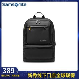 Samsonite 新秀丽 双肩包 电脑包防泼水旅行36B大容量男女商务背包
