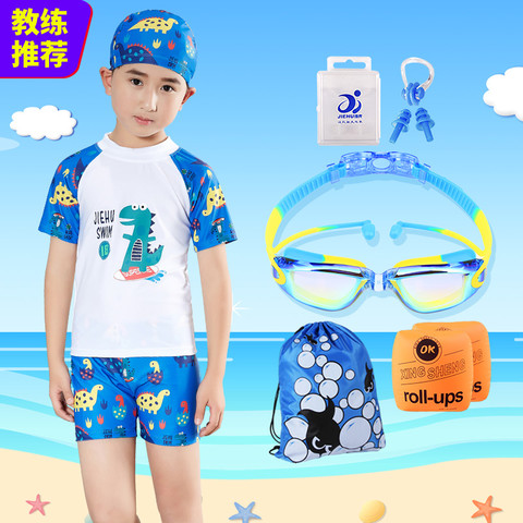 儿童泳衣男女童夏季分体宝宝泳衣泳裤套装备小中大童防晒游泳衣