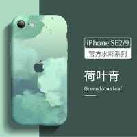 雄量 iPhoneSE系列 手机壳