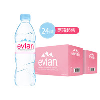 PLUS会员:evian 依云 矿泉水 500ml*24瓶