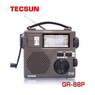 TECSUN 德生 Tecsun) GR-88P收音机 全波段手摇发电应急照明可充电 GR-88P