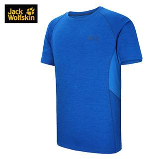 Jack Wolfskin 狼爪 JACKWOLFSKIN狼爪男士夏舒适透气圆领短袖功能T恤1806121
