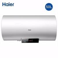 Haier 海尔 EC5002-MR 电热水器 50L