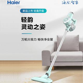 Haier 海尔 吸尘器家用小型手持式大吸力轻音强力家用多功能立式大吸力