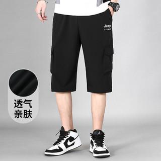 JEEP SPIRIT JEEP/吉普2021夏季新款亲肤透气简约百搭短裤男士休闲裤