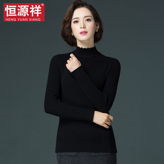 恒源祥 中年妈妈毛衣女半高领针织短款内搭线衣大码黑色打底衫春季
