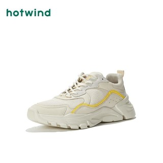 hotwind 热风 男士时尚休闲鞋H42M9316