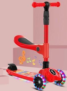 飞鸽滑板车儿童1-2-3-6岁三合一可坐男女孩宝宝溜溜车小孩滑滑车
