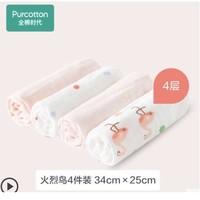 Purcotton 全棉时代 婴儿纯棉口水巾