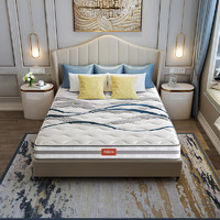 Sleemon 喜临门 时光 天丝面料软硬两用床垫 1.8m