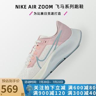 NIKE 耐克 nike耐克2021夏季女鞋AIR ZOOM PEGASUS 飞马38运动跑步鞋CW7358-103 CW7358-103 38