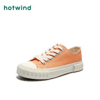 hotwind 热风 女士潮流时尚休闲鞋系带平底帆布鞋H14W0125