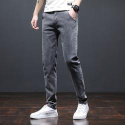 AEX 海澜之家旗下夏季薄款烟灰色时尚百搭直筒弹力长裤子男士牛仔裤