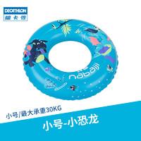 DECATHLON 迪卡侬 IVA3 0081772 双层游泳圈 小号