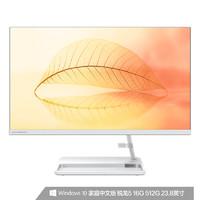 29日0点:Lenovo 联想 AIO520 23.8英寸一体台式机电脑(R5 5500U、16GB、512GB、720P摄像头)