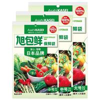 旭包鲜 日本品牌一次性PE抽取式保鲜袋耐高温透明食品塑料袋 小号2袋+中号3袋+大号3袋