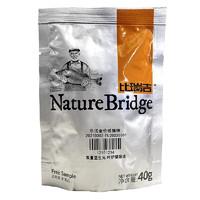 Nature Bridge 比瑞吉 益生元全价成猫粮 40g