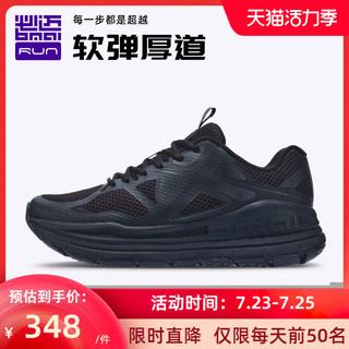 bmai 必迈 官网2021春夏远征者Pure跑步运动鞋厚道轻便防滑耐磨跑鞋男女