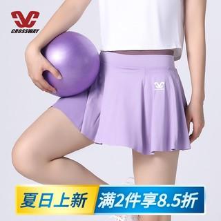 克洛斯威短裙女2021夏季新款透气防走光网球跑步运动休闲半身裙