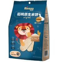 禾泱泱 宝宝零食 稻鸭原生米饼 1袋装50g