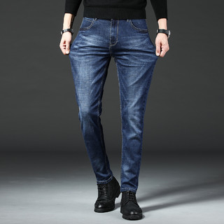 Vittorio Di Giacomo 迪伽默 春夏新款男士牛仔裤时尚简约商务休闲男式牛仔裤