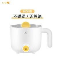 BUGU 布谷 BG-SP2 电火锅