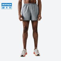 DECATHLON 迪卡侬 8238572 男子三分运动短裤