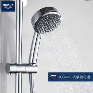 GROHE 高仪 新款250MM顶喷欧洲进口恒温花洒套装淋浴花洒