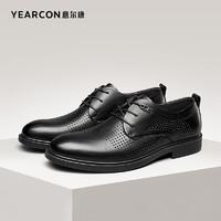 PLUS会员:YEARCON 意尔康 4113ZL87899WF 男士商务正装皮鞋