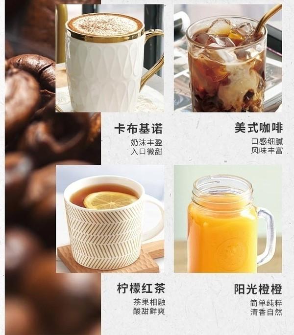 上海、苏州可用 必胜客 成人自助早餐