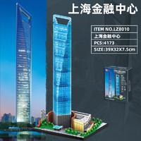 哲高 上海环球金融中心 4173颗粒